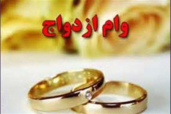 احتمال افزایش وام ازدواج تا سقف ۲۰۰ میلیون تومان