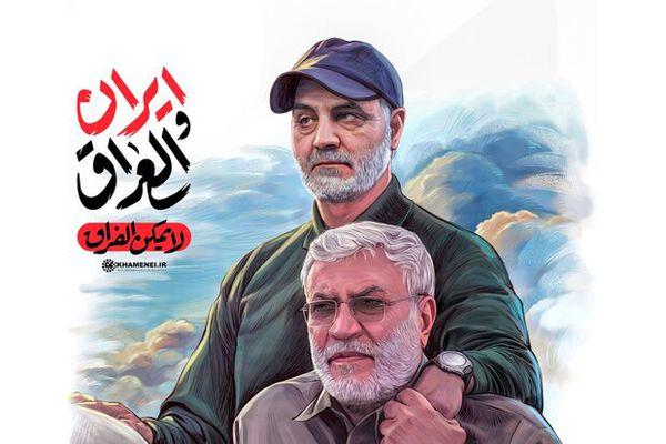 الامام الخامنئی: ادعو لک یومیا باسمک