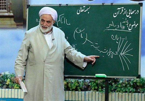 ۹۷ هزار دانشآموز در آزمون درسهایی از قرآن شرکت کردند
