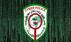 هشدار پلیس فتا به خانمها/ تصاویر شخصیتان را در فضای مجازی به اشتراک نگذارید