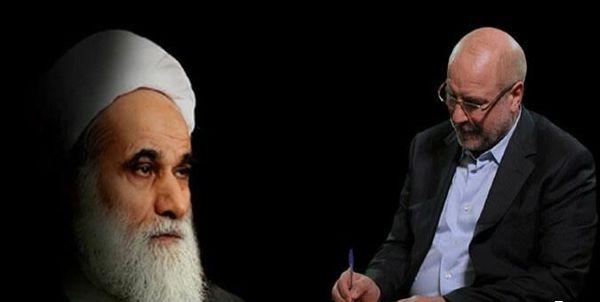 پیام تسلیت قالیباف در پی ارتحال استاد برجسته قرآن پژوه