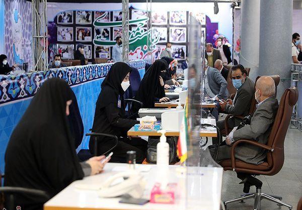 چهارمین روز ثبت نام از داوطلبان انتخابات ریاست جمهوری آغاز شد